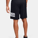 Under armour férfi UA TECH WORDMARK SHORTS short