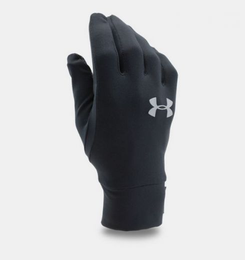 Under armour sál, kesztyû