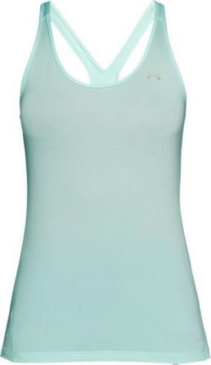 Under armour nõi UA HG ARMOUR RACER TANK atléta