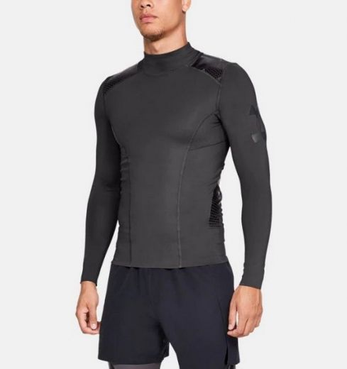 Under armour férfi Q4 PERPETUAL SUPERBASE MOCK aláöltözet