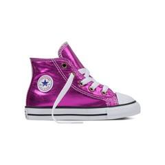 Converse bébi CHUCK TAYLOR ALL STAR utcai cipő 755556C outlet ... a2ebd73462
