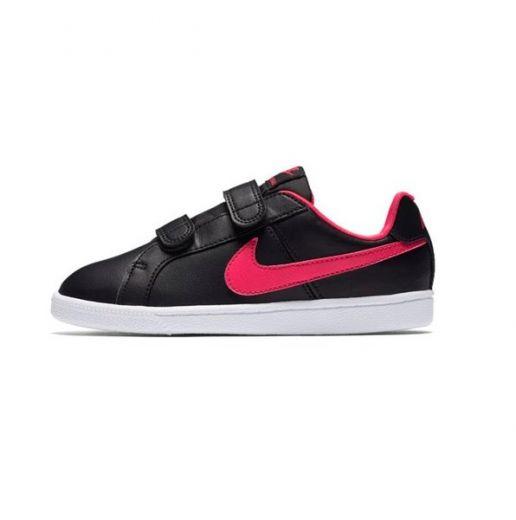Nike utcai cipők outlet sportbolt és webáruház. d78b156e14