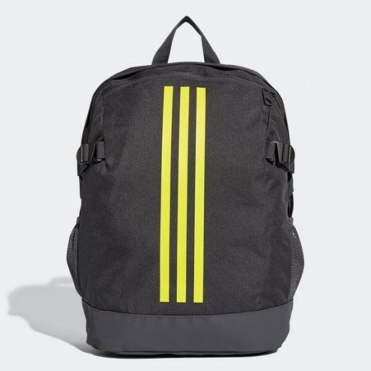 Adidas hátizsákok outlet sportbolt és webáruház. 6ae04d6d3c