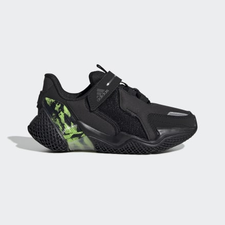 Adidas gyerek 4UTURE RNR EL K training cipő